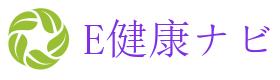 E気功ナビ